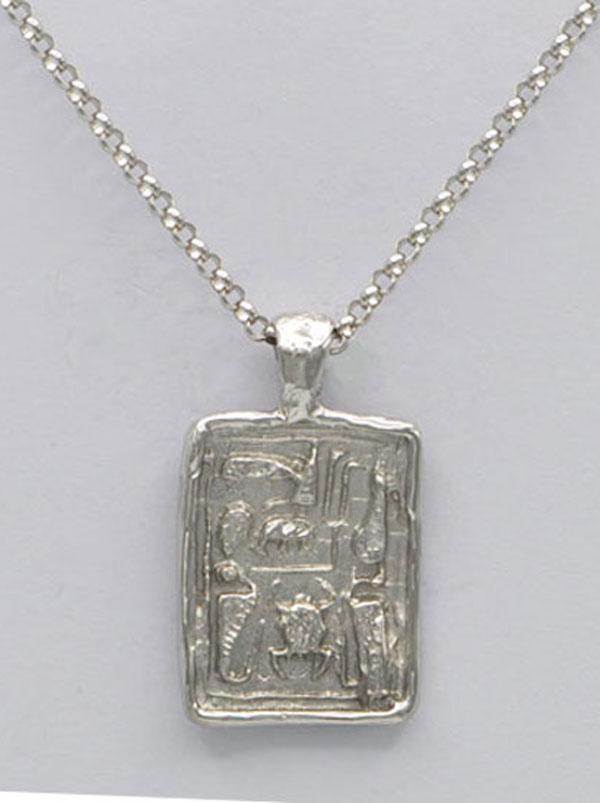 Médaille égyptienne